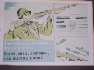 Old Soviet Mosin-Nagant cleaning message